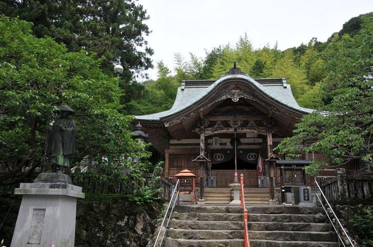 Iozan Kiyotakiji Temple on Shikoku Trail Japan